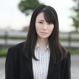 """美村里江、『MIU404』出演! """"1億円を持って逃げる女""""に"""