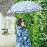 梅雨もおしゃれ&快適に♡人気ブランドの優秀レイングッズ