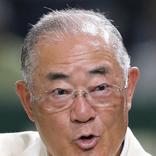 張本勲氏 プロ野球有観客試合開始に「スポーツは目で直接見た方が迫力がある」