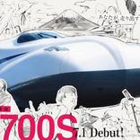 祝デビュー!東海道新幹線・新型車両「N700S」崎陽軒などコラボ商品が登場