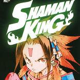 シリーズ累計3500万部突破!! 超完全版『SHAMAN KING』全35巻刊行開始!