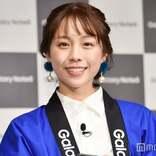 鈴木あきえ、第2子妊娠を発表
