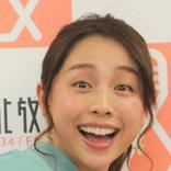 鈴木あきえ 第2子妊娠を報告「お腹にやってきてくれた小さな命に感謝」