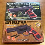 """【100均検証】セリアに売ってたオモチャの銃が「すごいソソる箱」だったので即買いしたら、""""100円の夢"""" が詰まっていた"""