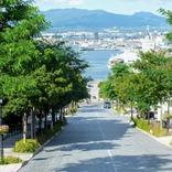 JR北海道、はこだて旅するパスポートを助成金活用で半額に 「開業記念ウポポイきっぷ」も発売