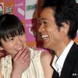 休養中の夫に、渡辺満里奈が告げた『ひと言』 ネットで「すごすぎる」「自分なら泣く」