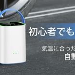 よく見る箱型の家電かな? スマートデザインの電動空気入れでした