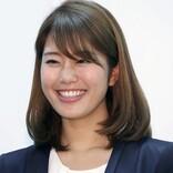 稲村亜美、髪を15センチカット 爽やかなヘアスタイルに「めっちゃ似合う」「とっても素敵」