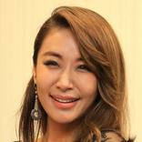 鈴木紗理奈 43歳の誕生日に「地雷メイク」披露 フォロワー「かわいい」と絶賛
