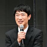 堺雅人「感慨もひとしお」 撮影2カ月中断「半沢直樹」19日スタート