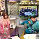 下野紘&内田真礼、織姫と彦星姿に視聴者「かわいい」