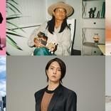 山下智久、新曲披露! BTS、GENERATIONSらも出演『CDTVライブ! ライブ!』