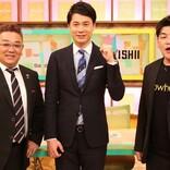 石井亮次アナ、初の他局バラエティ司会 中居MC番組以来8年ぶりフジとの縁