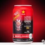 【缶チューハイ】コーラハイ好きが『サッポロチューハイ99.99クリアドライコーラ』を飲んでみたところ【ストロング系9パー】