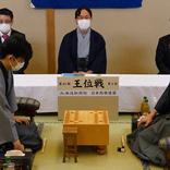 木村王位vs藤井七段 王位戦第2局が開局