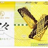 【LOTTE】京都のテキスタイルブランド「SOU・SOU」とのコラボお菓子を発売!