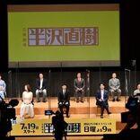 堺雅人&上戸彩、7年ぶり夫婦役もブランク感じさせず「初日から『ラブラブか』」