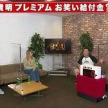 倖田來未、どぶろっくの歌ネタに困惑「今日、こどもに…(笑)」