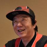 古田新太 コロナ禍での舞台公演に「つらいけど、我慢していろいろなことを考えていきたい」