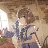 """VRアーティスト""""鹿乃""""、TVアニメ『宇崎ちゃんは遊びたい!』OPテーマのシングルが9月2日発売 新アー写も公開"""