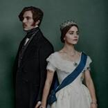 『女王ヴィクトリア 愛に生きる』夫婦演じたジェナ・コールマンとトム・ヒューズが破局
