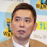 爆問・太田 木下優樹菜の芸能界引退に賛成「続けたところで炎上、炎上だよ」