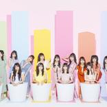 NMB48、23rdシングル「だってだってだって」8月19日(水)に発売決定!