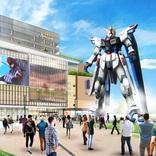 2021年に実物大ガンダム立像が初の海外進出『機動戦士ガンダムSEED』のフリーダムガンダム立像の上海市内設置を発表