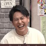 三代目JSB・山下健二郎、結婚に向いてないと言われムキになって反論