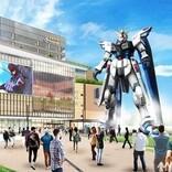 『ガンダムSEED』実物大フリーダムガンダム立像が2021年上海に登場