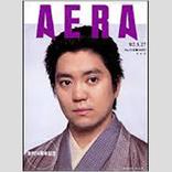 """尾上松緑、凄い剣幕で「舞台クラスター」を指弾も""""ブーメラン""""の懸念"""
