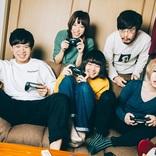 ネクライトーキー、初の野音ワンマン『ゴーゴートーキーズ! 2020 野外音楽堂編』を東京・大阪で開催決定