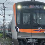 京成電鉄3100形、2編成を新造し合計4編成に - アクセス特急で運用