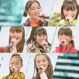 Girls²、初の無料配信イベントを開催 特別編集された楽曲パフォーマンス映像も4曲披露