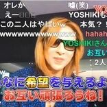 GACKT リモートバースデーパーティに小林幸子、YOSHIKIら総勢30人のゲストが登場