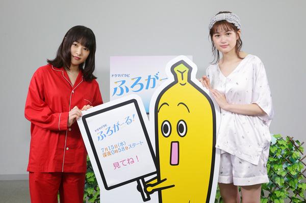左から、桜井日奈子、小西桜子 (C)片山ユキヲ・小学館/「ふろがーる!」製作委員会