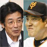 エモやんが断言!令和のプロ野球で唯一の「名将」は巨人・原辰徳だッ