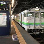 移動距離日本一。200km以上走る最長ローカル列車に乗ってみた