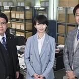 谷原章介&皆川猿時、『未解決の女』Season2にレギュラー出演