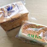 【東京のおいしいパン屋ルポ】パンのペリカン人気パンランキング 浅草・田原町