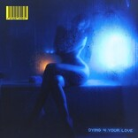 スノー・アレグラ、新曲「Dying 4 Your Love」のMV公開