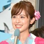 久慈暁子アナ、幼少期ショット公開 「かわいい」「面影ある」の声