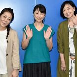 櫻井淳子 芳本美代子 川上麻衣子、リモートドラマ初挑戦「新しい時代に対応していかないと」