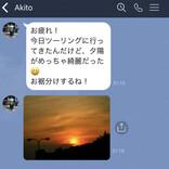 【脈ありLINE】好きオーラダダ漏れ!? 付き合う前の男性からのメッセージ4つ