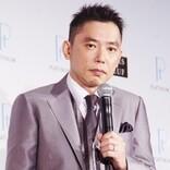 太田光、木下優樹菜の引退に言及「良いんじゃないのかな」