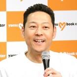 東野幸治、軽度認知症の蛭子能収に言及「一緒に仕事をしたい」