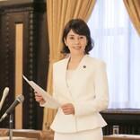 沢口靖子、テレビ朝日で11年ぶり新作ドラマ『お花のセンセイ』主演 初の代議士役に挑戦