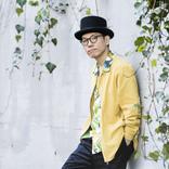 ハナレグミ、新曲「賑やかな日々」が田中裕子主演映画『おらおらでひとりいぐも』の主題歌に決定