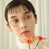 メガネを変えるだけで美人度UP♡似合うフレームの選び方