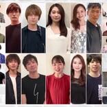 浦井健治&柿澤勇人ら、『ウエスト・サイド・ストーリー』特別歌唱動画